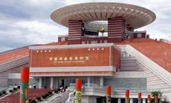 泉州閩臺緣博物館