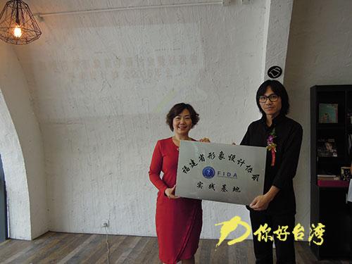 福建省服装设计技能大师杨子