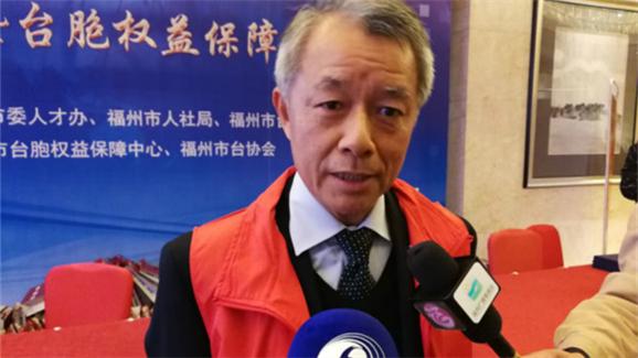 """蔡聖:""""31條措施""""將給臺企和臺胞帶來更多商機和便利"""