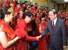 3.海峽論壇首次舉辦兩岸百位新人集體婚禮
