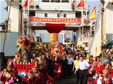 9.湄洲祖庙妈祖神像赴台巡游