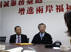 11. 福建在全省推广台胞权益保障法官工作室