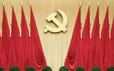 中国共产党第十九次全国代表大会代表名单