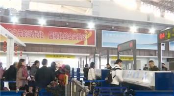 两岸春节加班航班计划受阻 平潭:让台胞回家路不再艰难